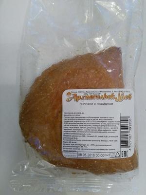 Пирожок с повидлом - Product