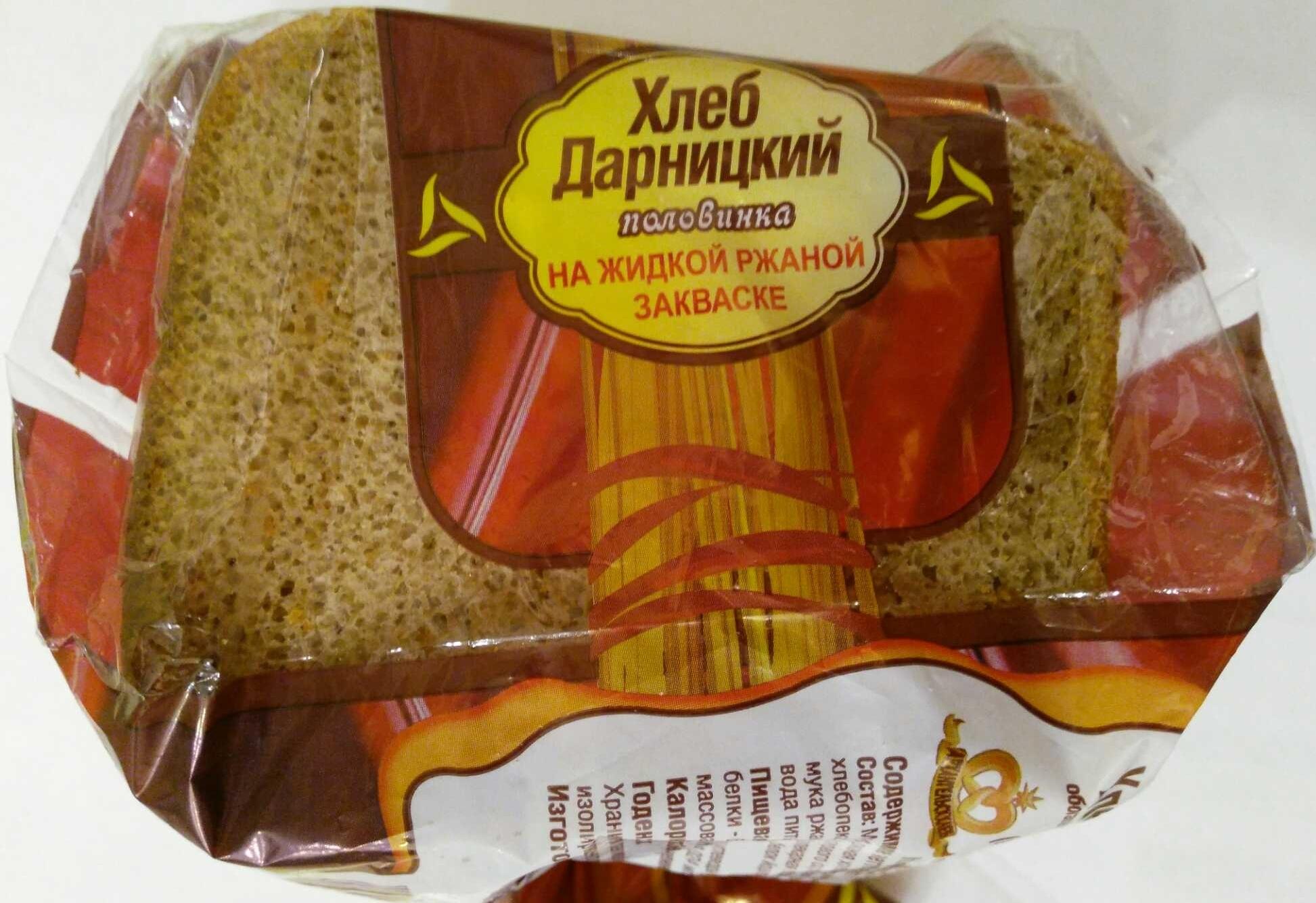 Ржаной хлеб для хлебопечки фото рецепты