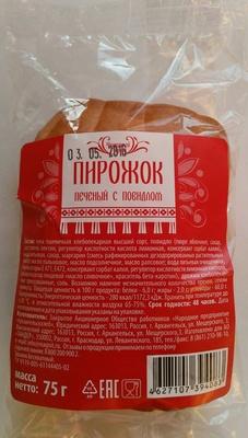 Пирожок печеный с повидлом - Product - ru