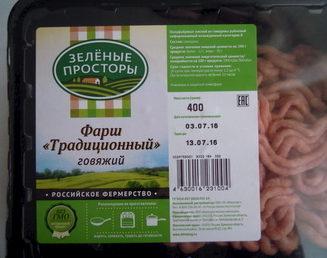 Фарш «Традиционный» говяжий - Product - ru