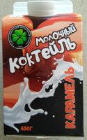 Коктейль молочный пастеризованный со вкусом карамели - Product - ru