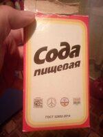 Сода пищевая - Продукт - ru
