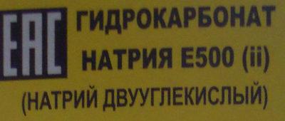 Сода пищевая - Ингредиенты - ru