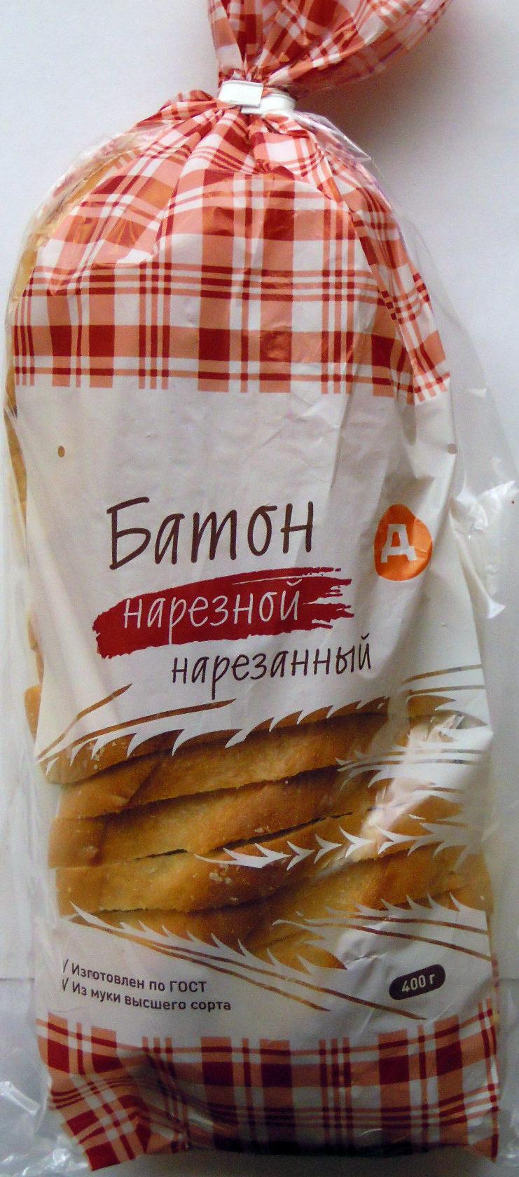 Батон нарезной нарезанный - Product - ru