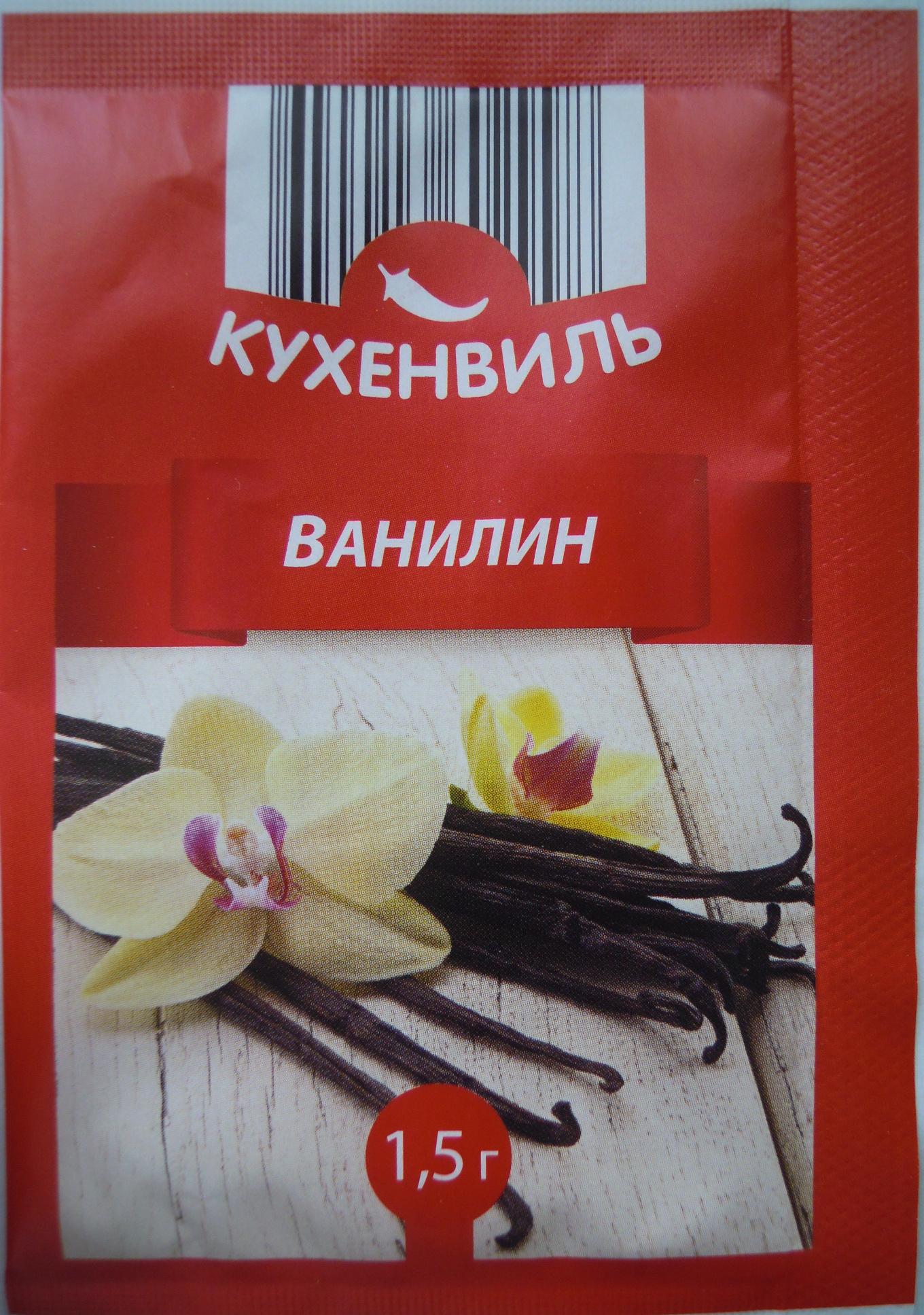 Ванилин - Product - ru