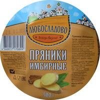Пряники «Имбирные» - Product