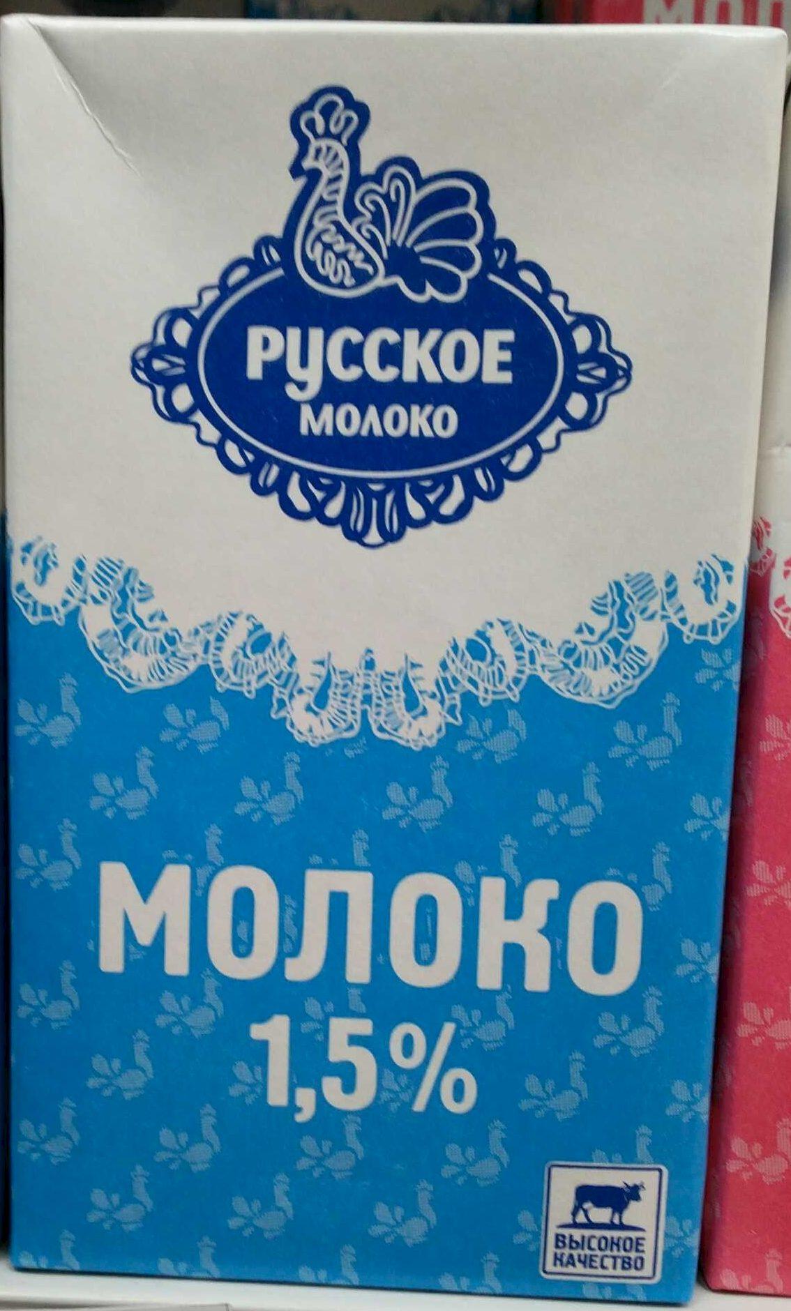 Молоко 1,5 % - Product - ru