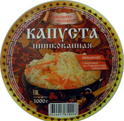 Капуста шинкованная, квашеная, с морковью по старорусским традициям - Product - ru
