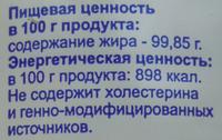 Подсолнечное масло «Clever» - Voedingswaarden - ru