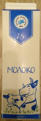 Молоко пастеризованное 2,5% - Product - ru