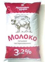 Молоко питьевое пастеризованное 3,2% - Produit - ru