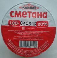 Сметана 20% - Product - ru