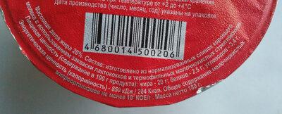 Сметана 20% - Ingrediënten - ru
