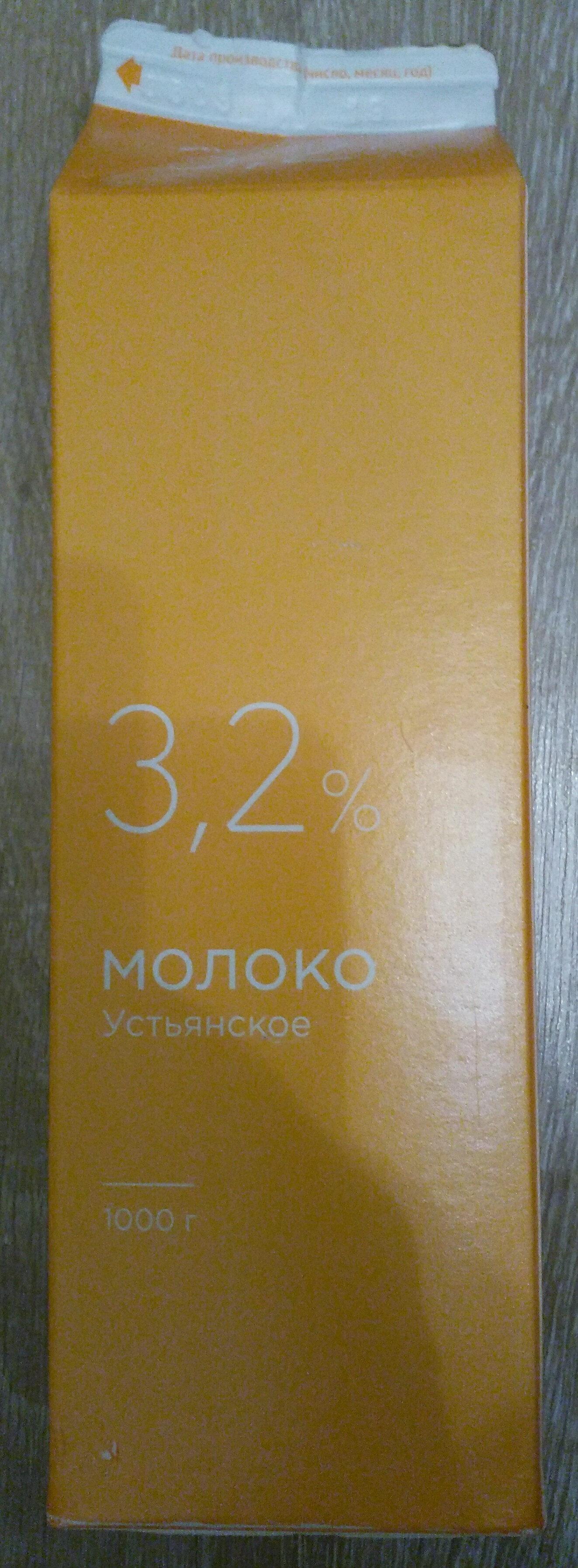 Молоко устьянское 3,2% - Product - ru