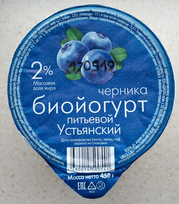 Биойогурт 2% черника - Продукт - ru