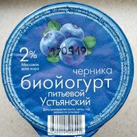 Биойогурт 2% черника - Ingredients