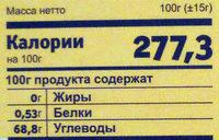 Яблочно-грушевая - Informations nutritionnelles