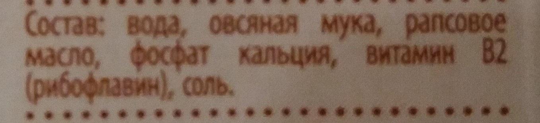 Напиток овсяный классический лайт - Inhaltsstoffe - ru