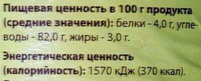 Какао-напиток растворимый - Nutrition facts - ru