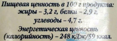 Молоко 3,2 % - Nutrition facts
