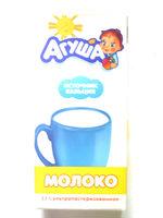 Молоко 2,5 % ультрапастеризованное - Produit - ru