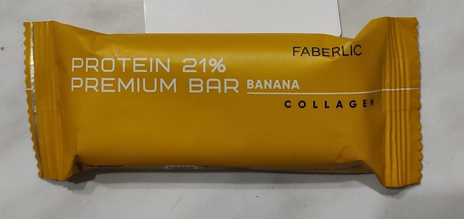 Premium bar banana - Product - it