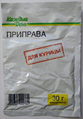 Приправа для курицы - Product