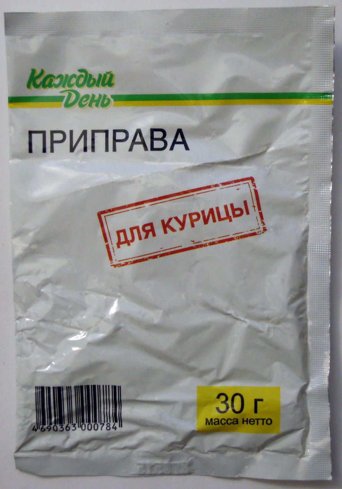 Приправа для курицы - Product - ru