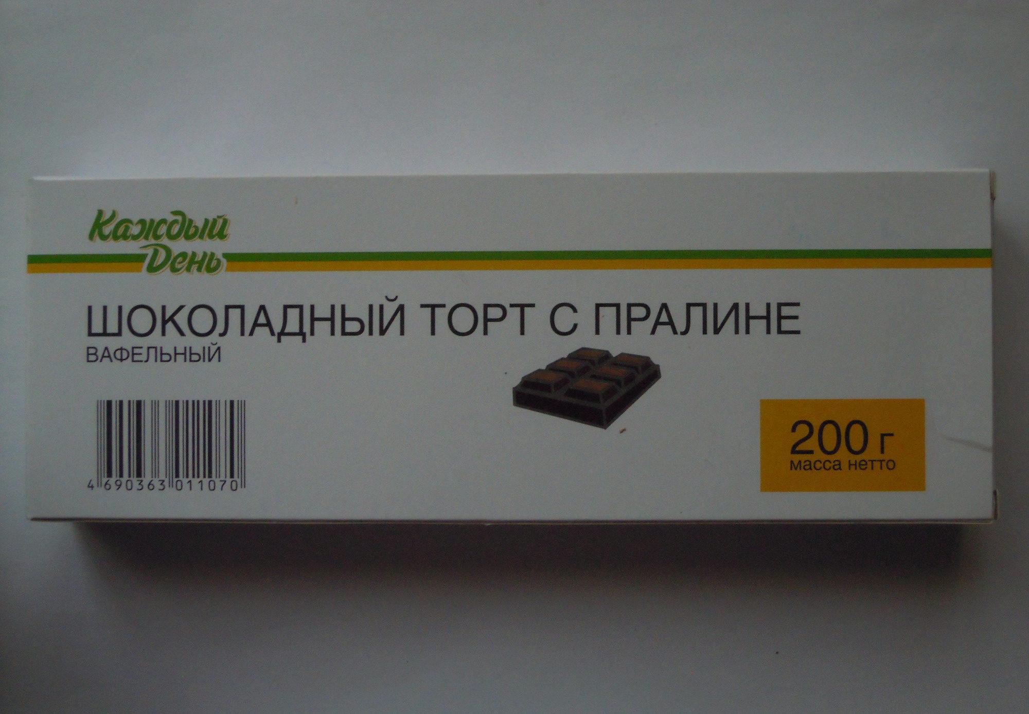 Шоколадный торт с пралине (вафельный) - Product - ru