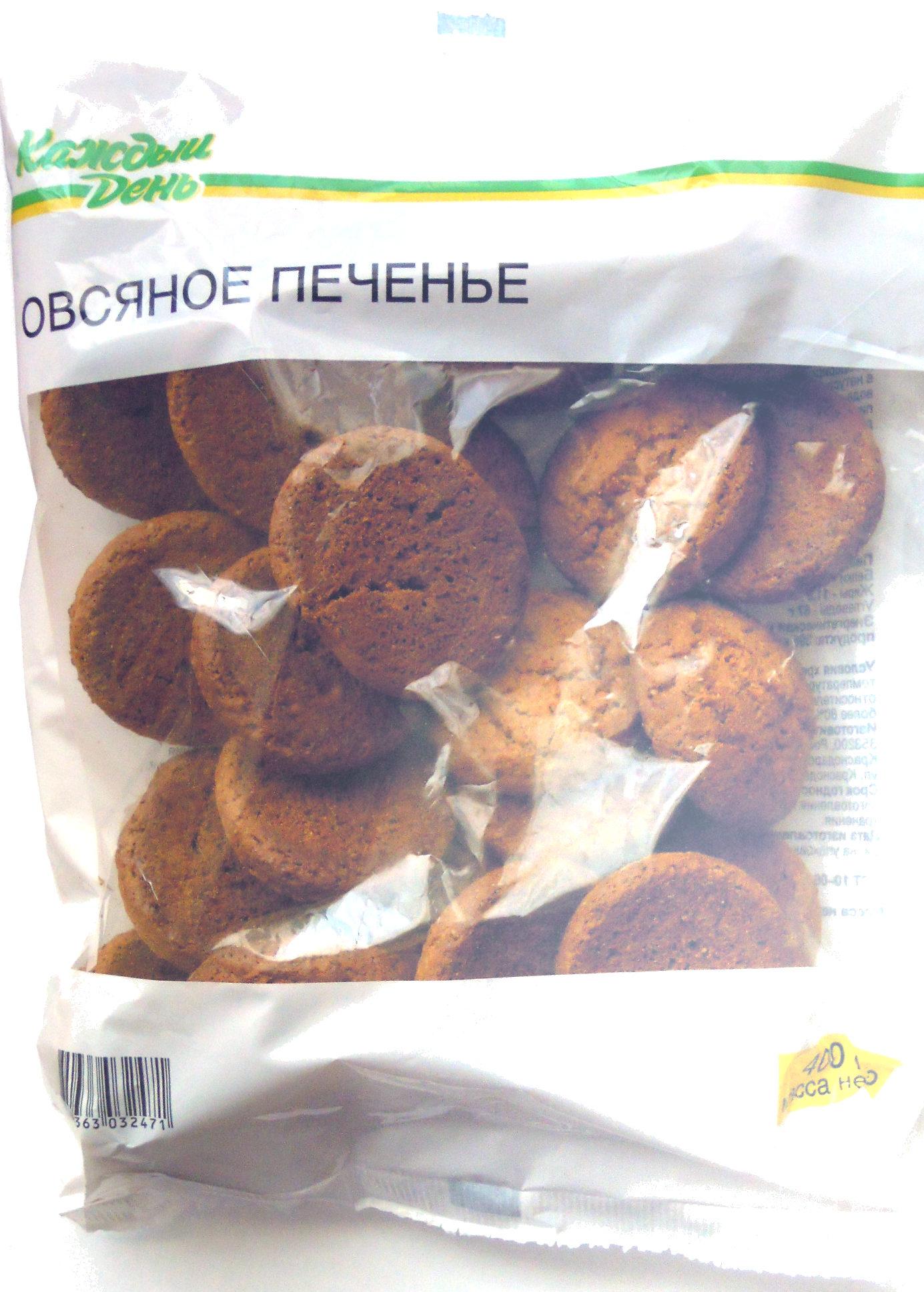 печенье на каждый день