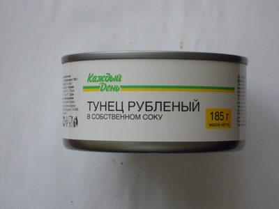 Тунец рубленый в собственном соку - 4