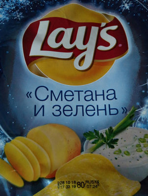 "Lays ""Сметана и зелень"" - Produkt"