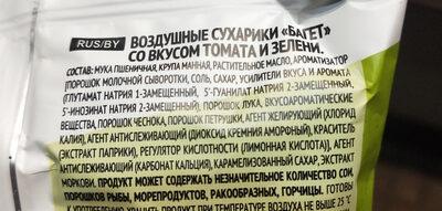 сухарики хрус team - Ингредиенты - ru