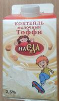 """Коктейль молочный пастеризованный со вкусом""""Тоффи"""" - Product"""