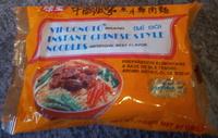 Nouilles chinoises instantanées goût boeuf - Produit - fr