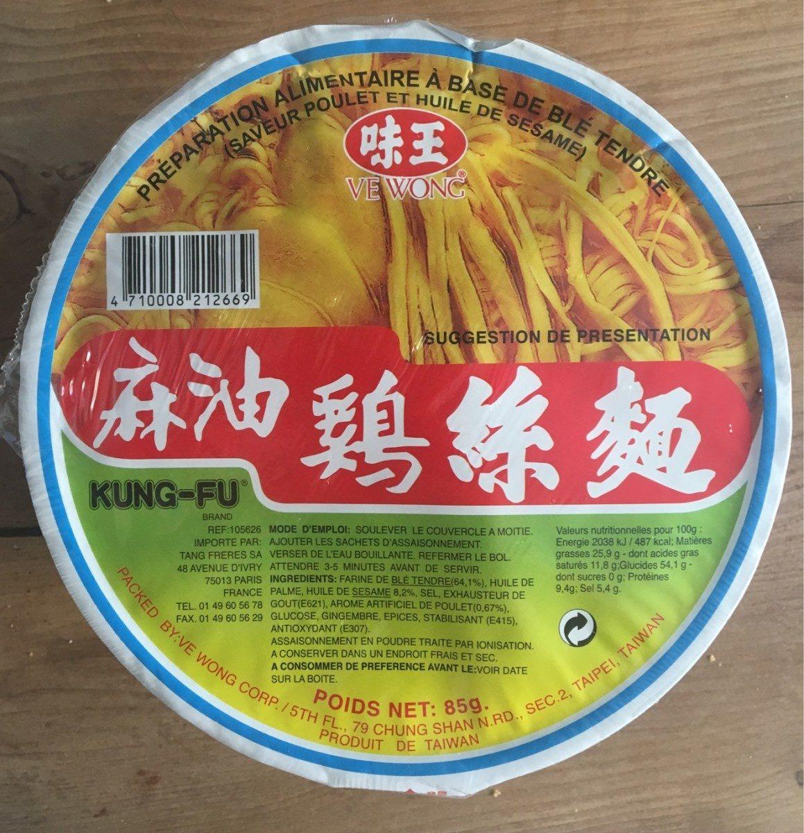 Kung Fu Soup, Instant, Oriental Noodle - Product