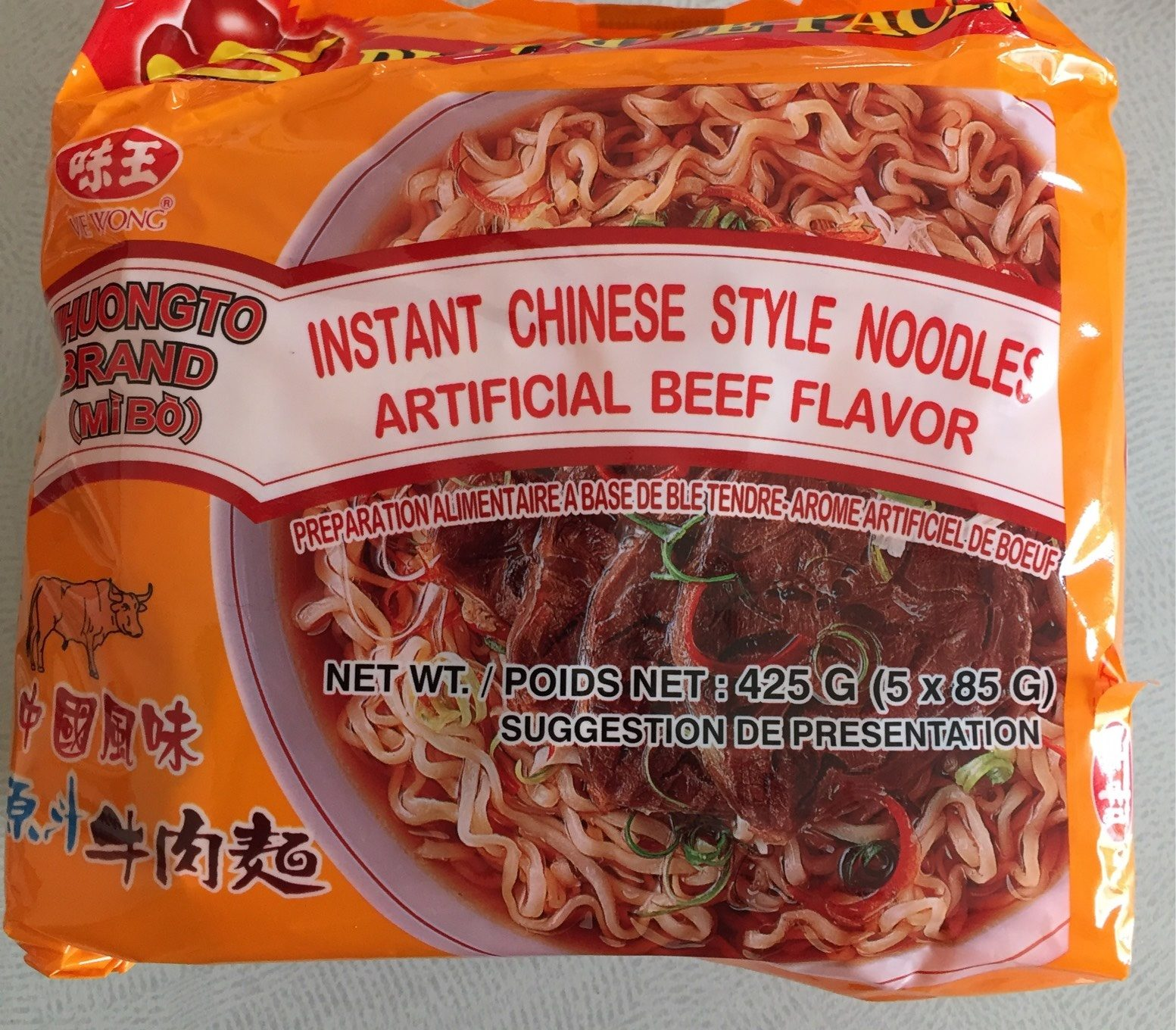 Nouilles chinoise - Product