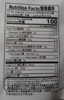 全天然 無加糖 松子玄米 什穀堅果飲 - Informations nutritionnelles - zh