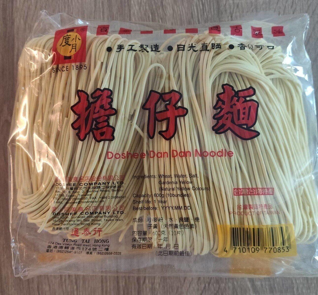 Dishes Dan Dan Noodle - Produit - fr