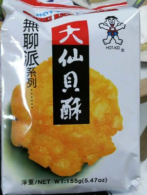 Rice Crackers - Produit - fr