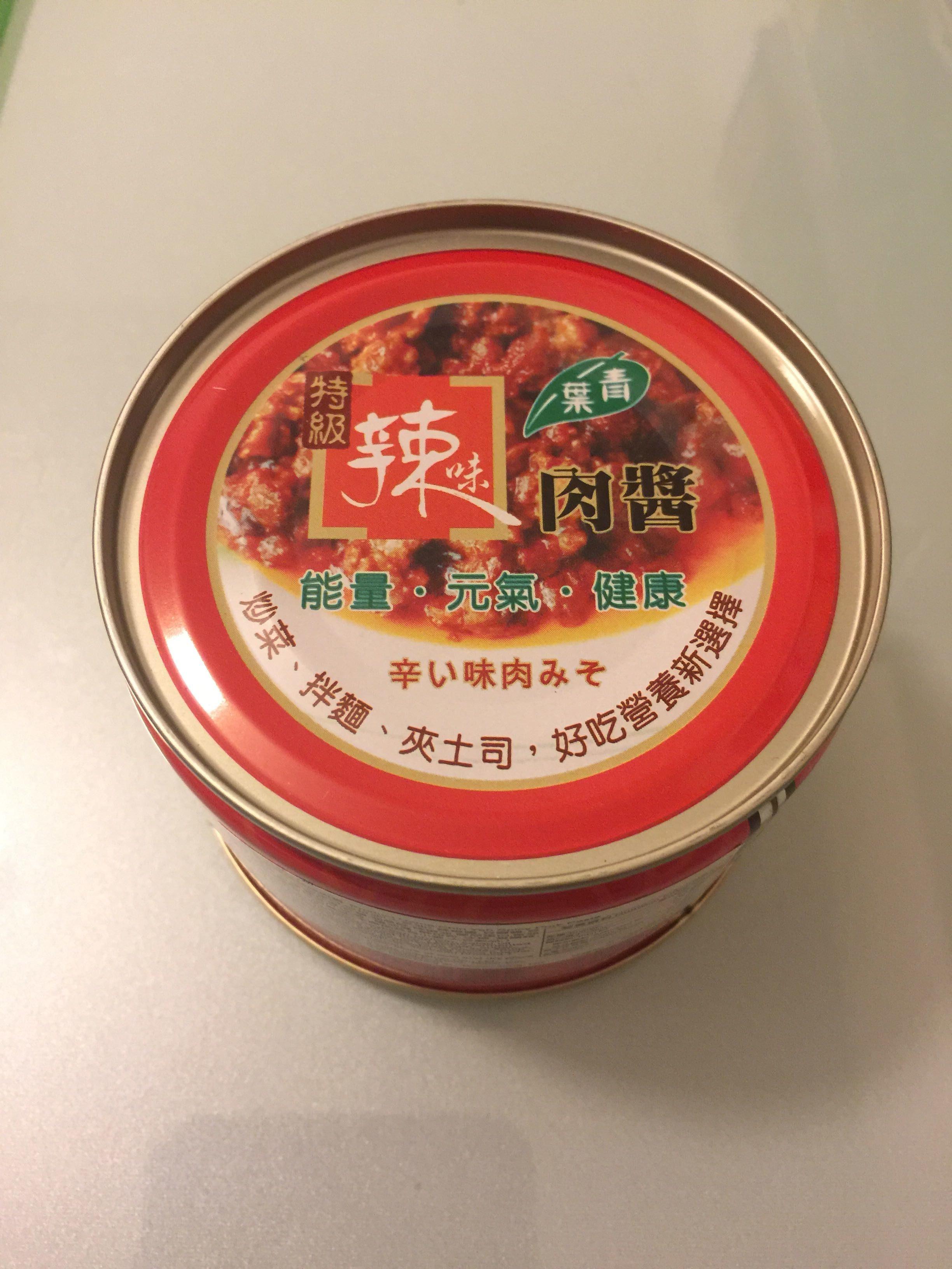 特級辣味肉醬 - 产品 - zh