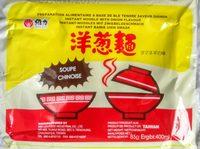 Soupe de nouilles instantanées saveur oignon - Product