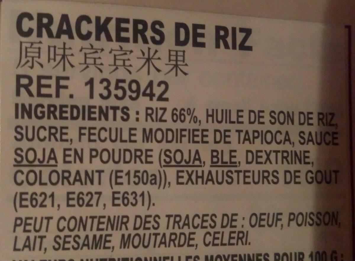 BinBin Rice Crackers 150g - Ingrédients