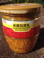 Fu Chi, Beancurd Preserved With Rice Sauce - Product