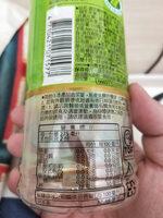 綠茶 - Informations nutritionnelles