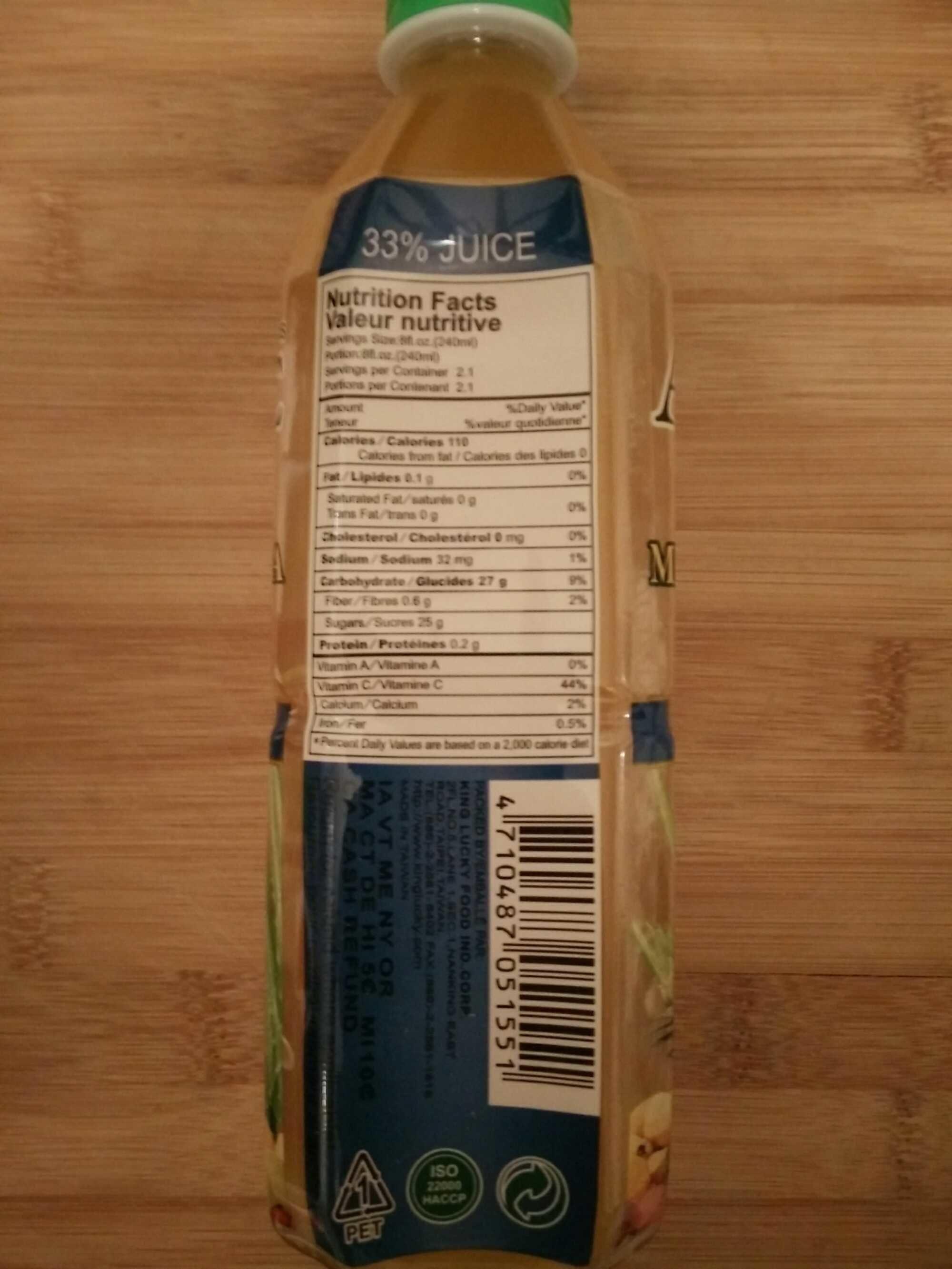 Chin Chin Aloe Vera Mixed Fruits - Product - fr