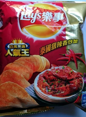 Thai Style Stir Fried Crab with Hot Spices Potato Chips - Product