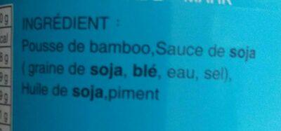 Pousses de bambou  au piment - Ingrediënten - fr
