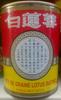 Pâte de Graine de Lotus Sucrée - Product