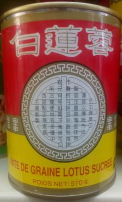 Pâte de Graine de Lotus Sucrée - Produit